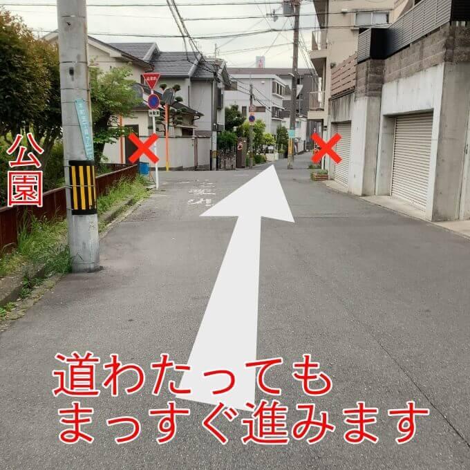十字路をまっすぐ